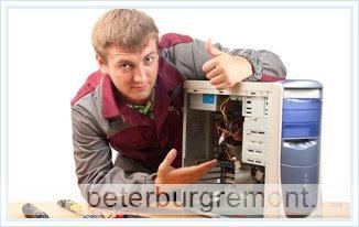 Аристон электроплиты ремонт