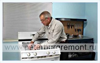 Аристон ремонт варочных панелей
