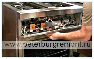 Аристон газовые плиты ремонт