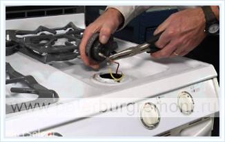 Гефест плита ремонт газового гриля